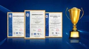 喜报 | 欣希安药业通过ISO22000、