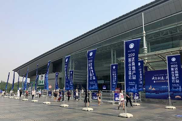 欣希安药业助阵首届济南电商直播
